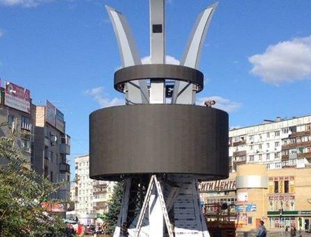 Открытие информационно-рекламного комплекса в городе Новомосковск