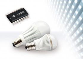 Что такое светодиодные лампы LED: преимущества и недостатки
