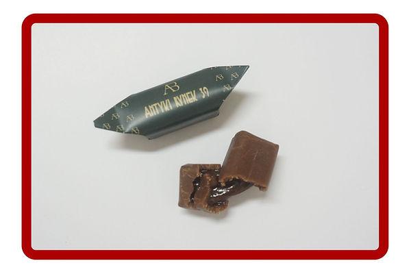 Krówki reklamowe czekoladowe