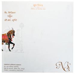 Envelope View