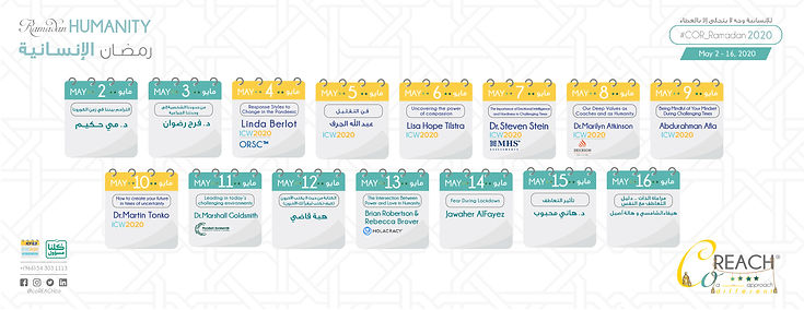 Ramadan Calendar Website Banner TITLE we