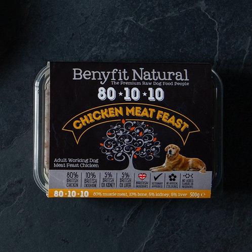 Benyfit 80*10*10 Chicken Meat Feast - 1kg