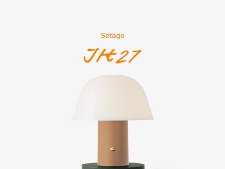 Setago JH27 โคมไฟตั้งโต๊ะแบบพกพา