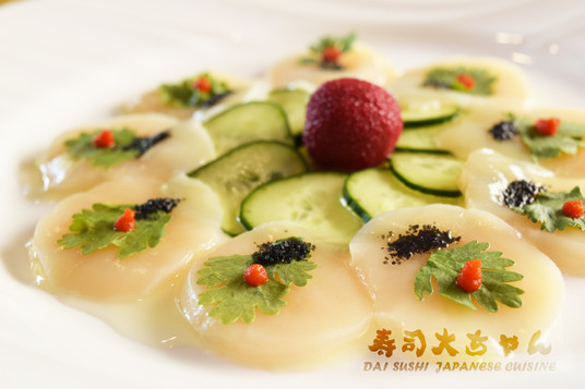 Tiradito Sashimi with Scallop