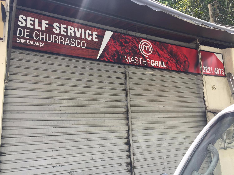 51999 Master Grill_edited