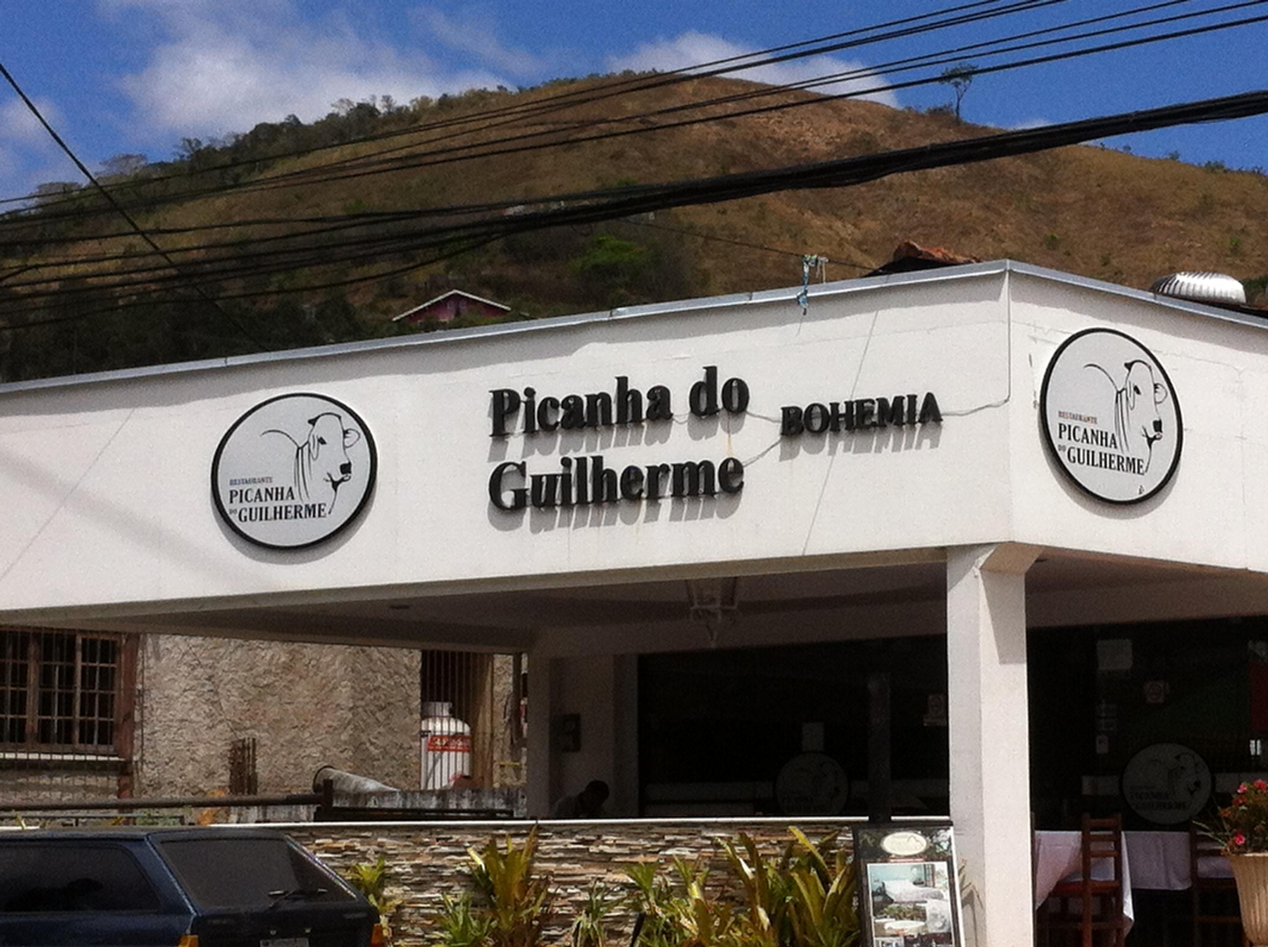 50377 Picanha do Guilherme.jpeg