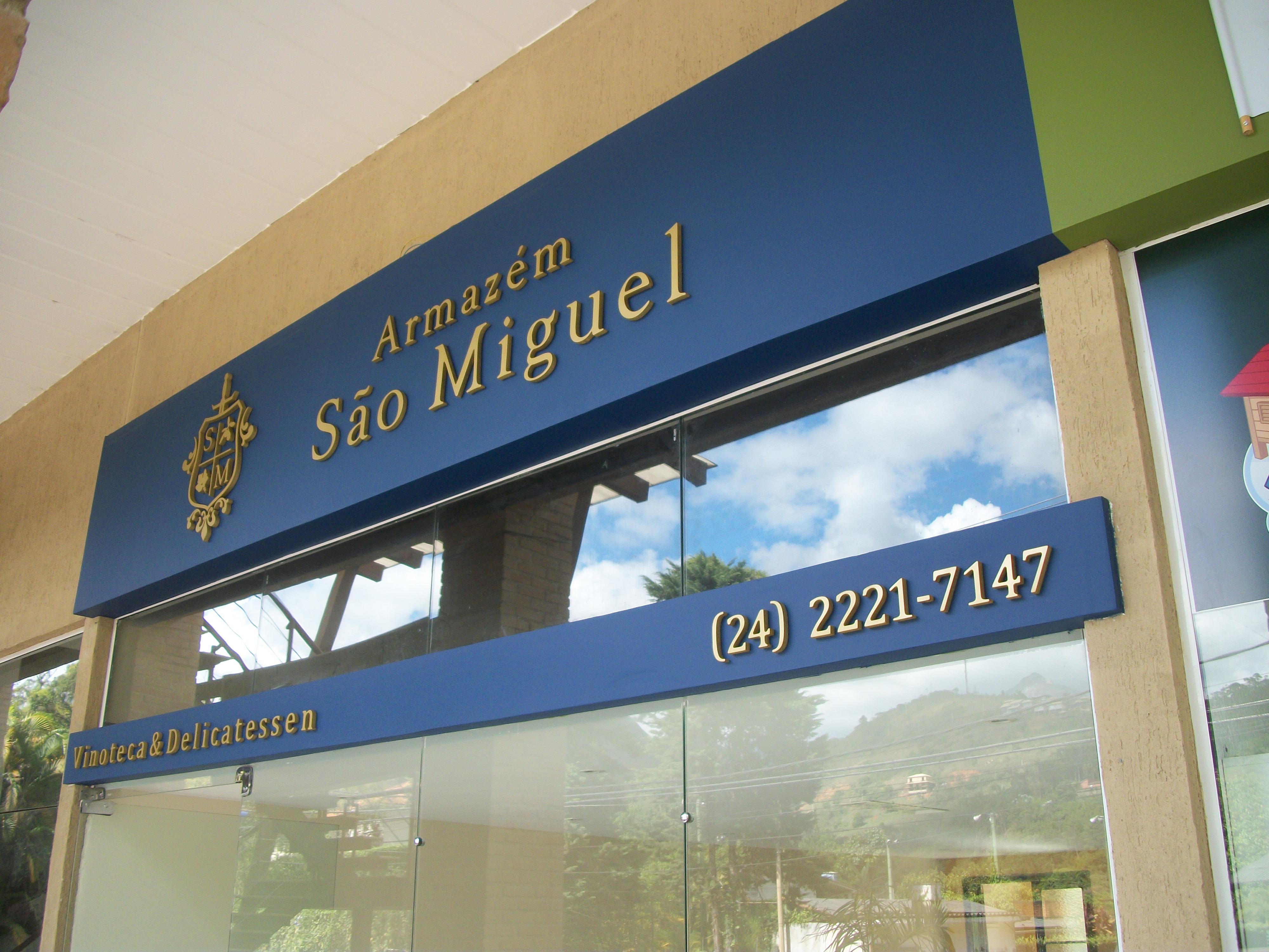 Armazém São Miguel (5).JPG