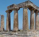 Αρχαία Κόρινθος ναός του Απόλλωνα