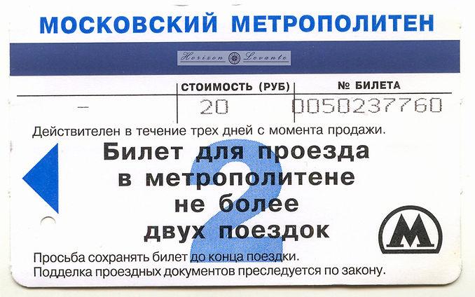 26.Bilet a..jpg