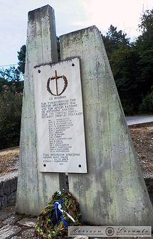 Μνημείο εκτελεσθέντων