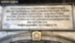 170 Παναγια Βλαχερνων.JPG