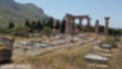 Αρχαία Κόρινθος.JPG