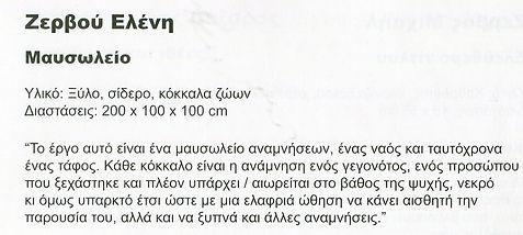 img220 copy.jpg