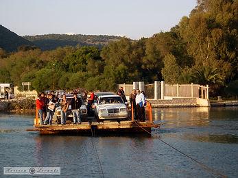 13.Βουθρωτό ferry 2008.jpg