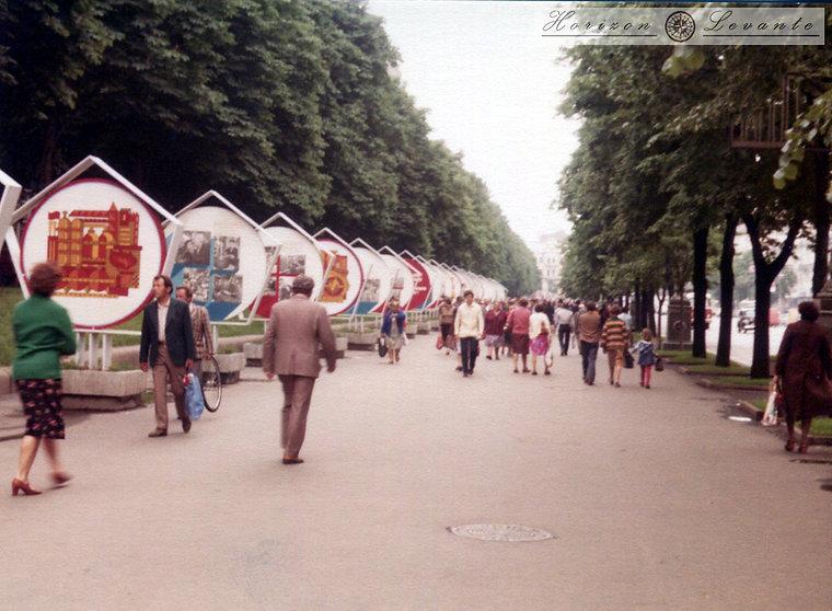 Khreshchatik St..jpg