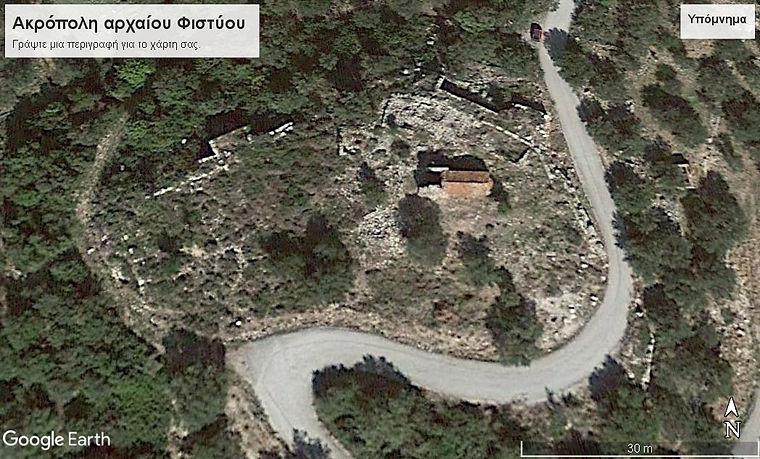 10 Ακρόπολη αρχαίου Φιστύου.jpg