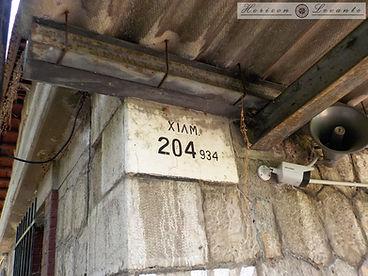 41 Μονοπάτι σιδηροδρομικών  Σταθμός Ασωπ