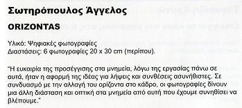 img221 copy 2.jpg