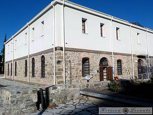 Τρίκαλα μουσείο 1.JPG