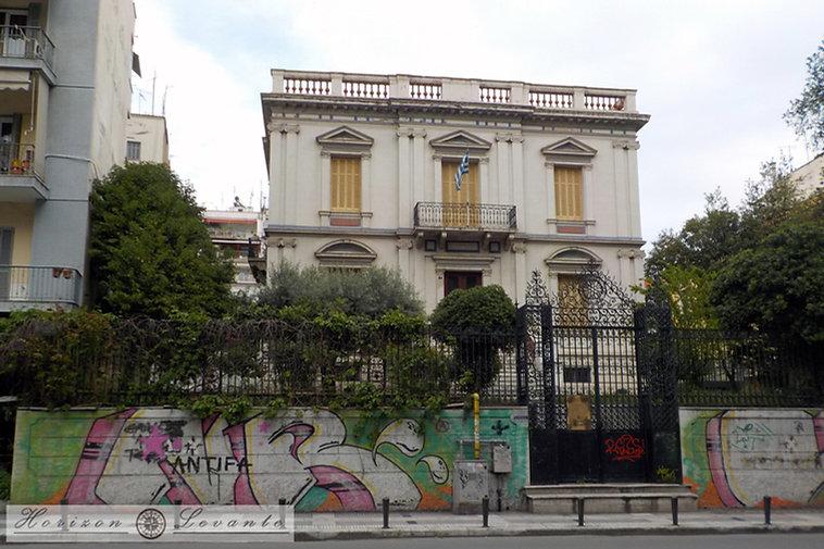 Α! Γυμνάσιο Θεσσαλονίκης Β.Ο 5.JPG