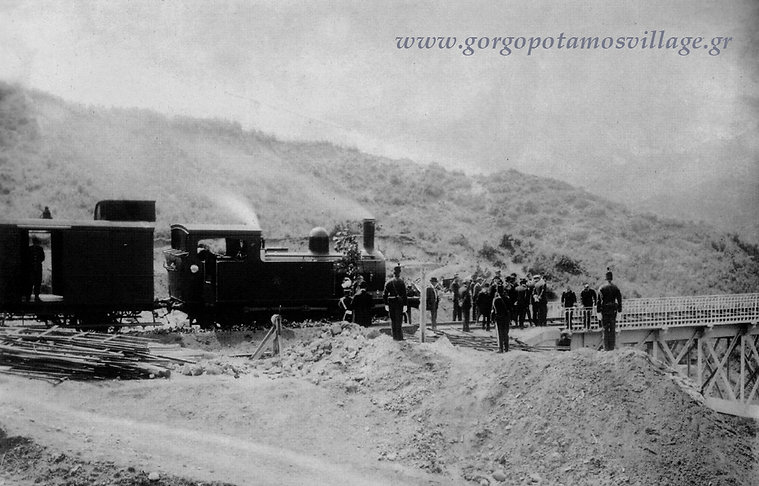 Η πρώτη αμαξοστοιχία 1906