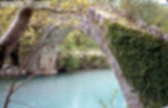 Κόνιτσα016.jpg