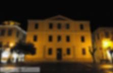 Δημαρχείο 1.JPG