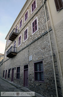 Ναύπλιο παλιά πόλη 6.JPG
