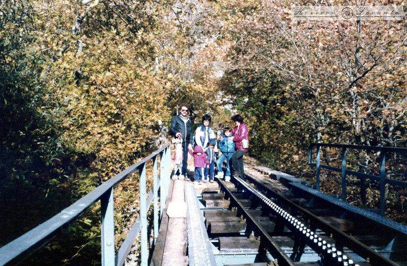 Βουραικός 4 1994 26.jpg