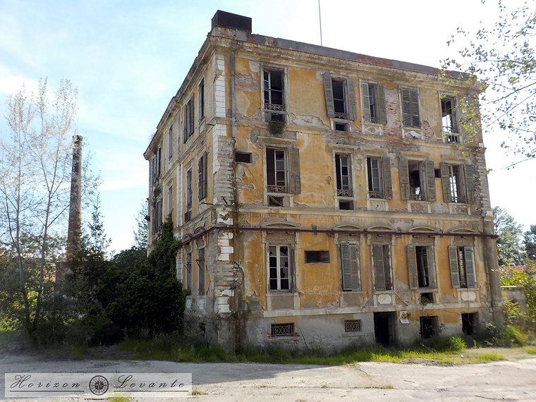 Εργοστάσιο ΑΛΑΤΤΙΝΙ Γεωργίου Παπανδρέου.