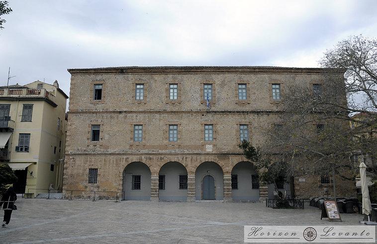 Αρχαιολογικό μουσείο 2.JPG