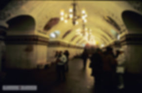 12.Image5 Kievskaya.jpg