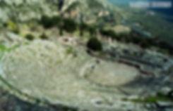 δελφοί 1997 α.jpg