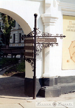Κίεβο021.jpg