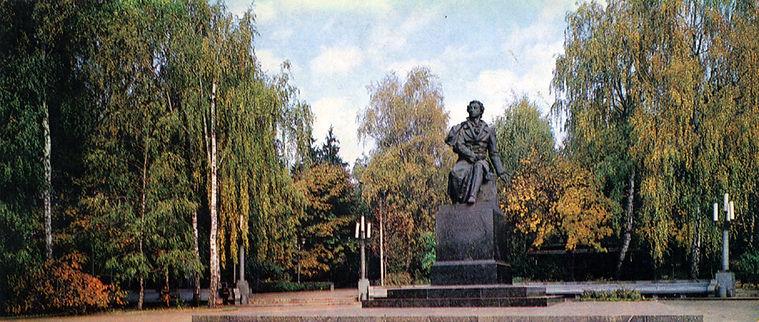 Κίεβο029.jpg