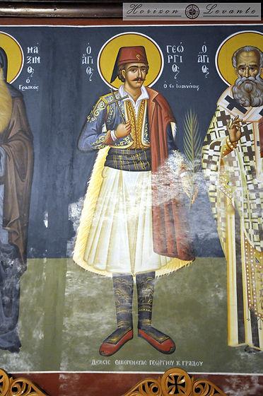 Άγιος Γεώργιος εξ Ιωαννίνων.JPG