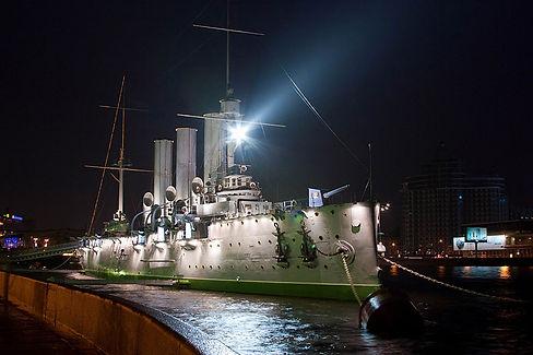 19 cruiser-aurora.jpg