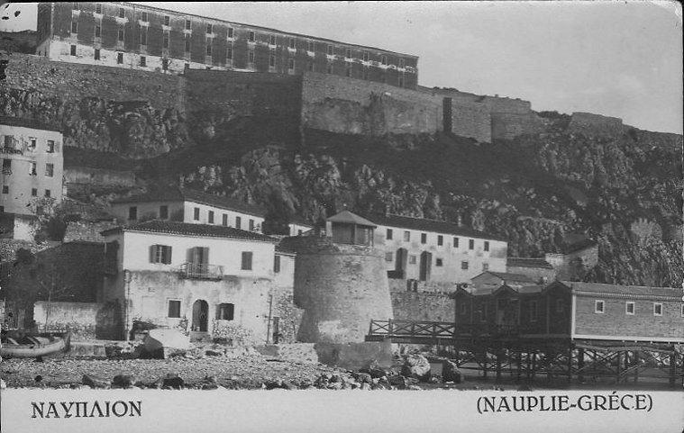 Ναύπλιο μέσα 20ου αιώνα 2.jpg