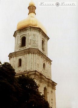 Αγία Σοφία Κοδονοστάσιο 1064.jpg