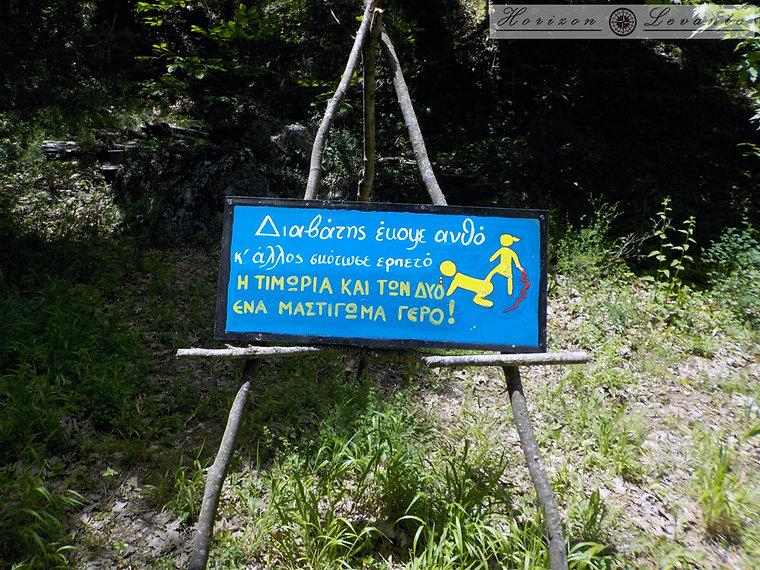 15 Πάρκο Παύλιανης.JPG
