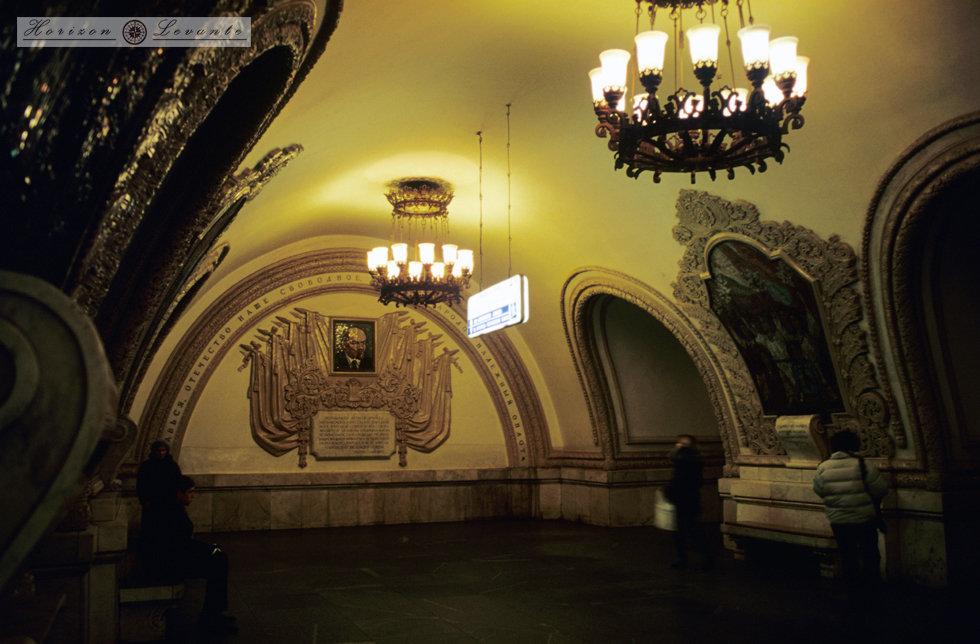 13.Image15 Kievskaya.jpg