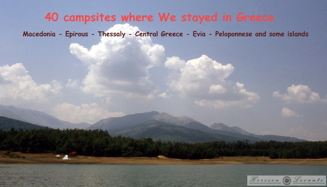 campsites in Greece