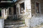 Σκανδάλι 11.jpg