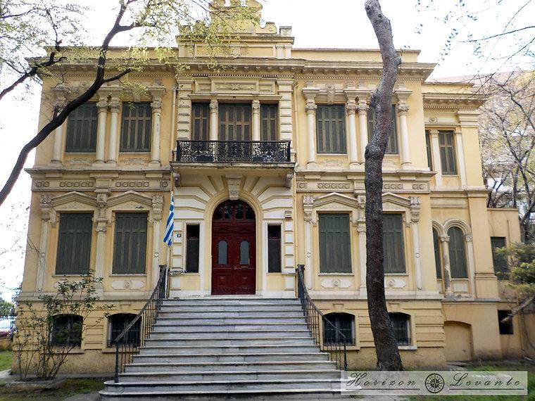 Οσμάν Αλή Μπέη Κέντρο Βυζαντινών Ερευνών