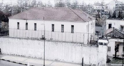 Παλιές φυλακές Τρικάλων 1.jpg