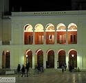 Πάτρα Δημοτικό θέατρο