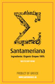 SantamarianaAnfora.png
