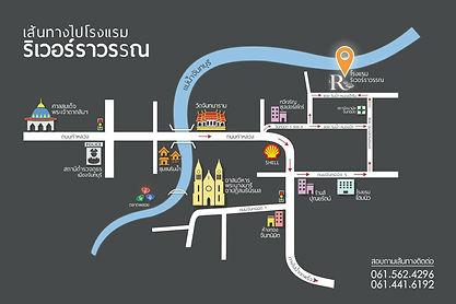 riverawan hotel map