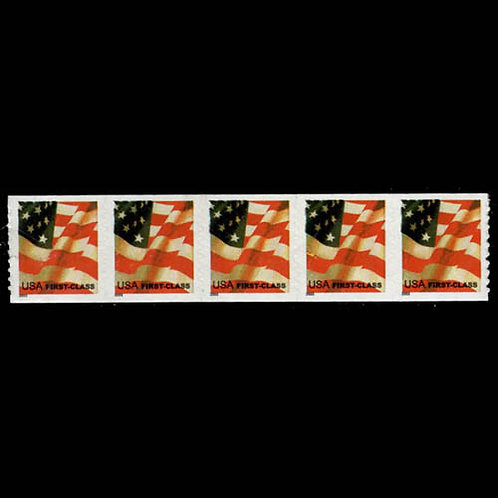 2002 (37¢) Flag coil, counterfeit (Scott 3622-CF1)