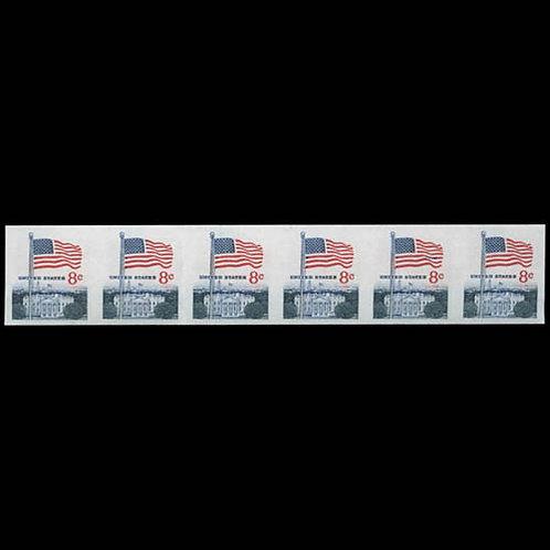 1971, 8¢ Flag over White House, imperf (Scott 1338Fi var.)